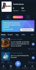 Khabri-Hindi-audio-news