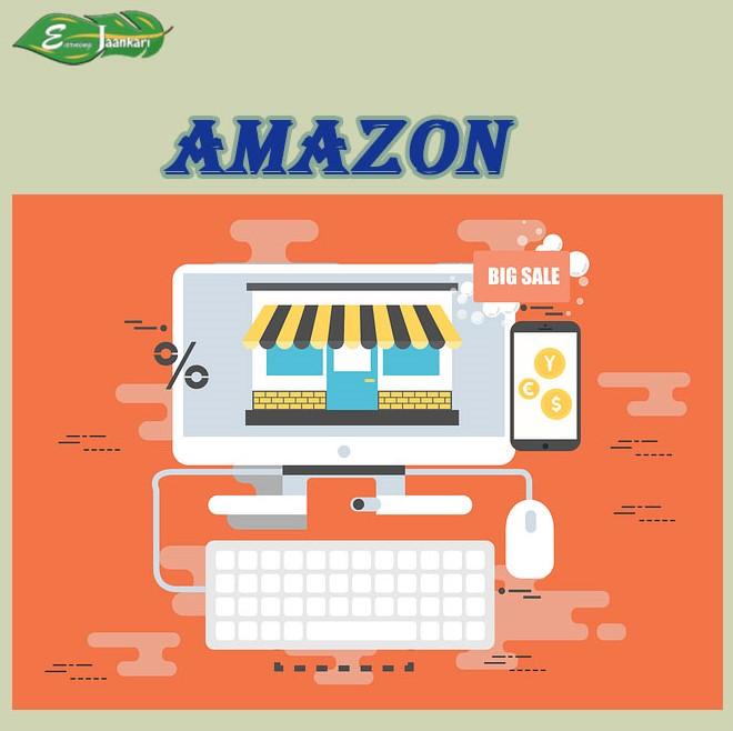 amazon referral program