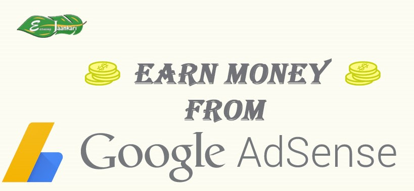 How To Earn Money From Google Adsense in 2021?