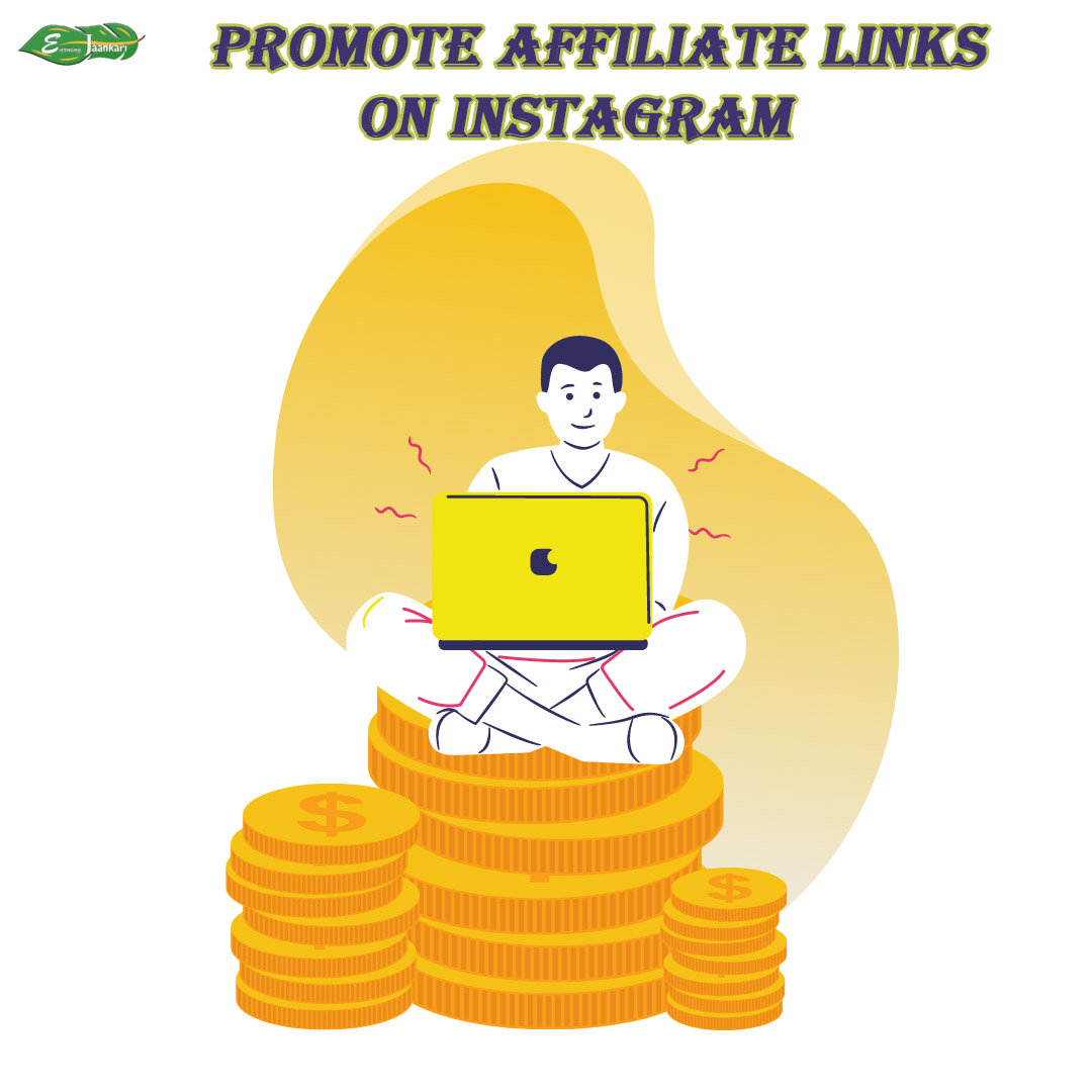 promote your affiliate links